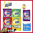 白蘭 洗衣粉4.25KGx4入 贈鮮豔護色超濃縮洗衣粉2kg