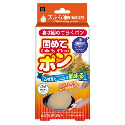 日本-小久保 廢油凝固劑(20gx3入)