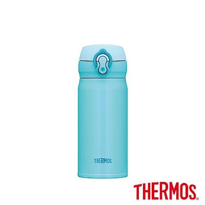 THERMOS 膳魔師超輕量不鏽鋼真空保溫瓶0.35L(JNL-352)-SKY天空藍