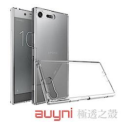 auyni極透殼 Sony XZ/XZS 透明殼 精緻抗刮完美祼機殼(祼機之美)2入