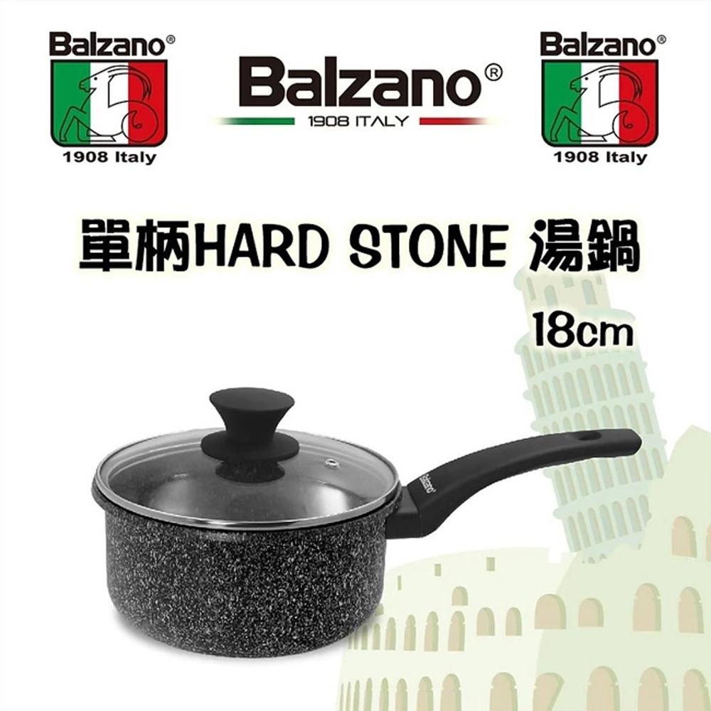 Balzano單柄HARD STONE湯鍋18cm