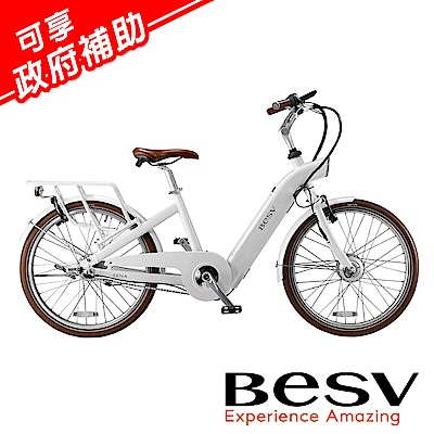 《BESV》CF1 LENA 智慧動能電動自行車 24吋 白色 E-BIKE