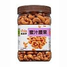 萬歲牌 蜜汁腰果(350g)