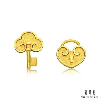 點睛品 吉祥系列 心形鎖襯鑰匙 黃金耳環