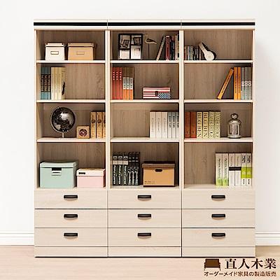 日本直人木業-COCO簡約180CM三個3抽書櫃(180x40x192cm)