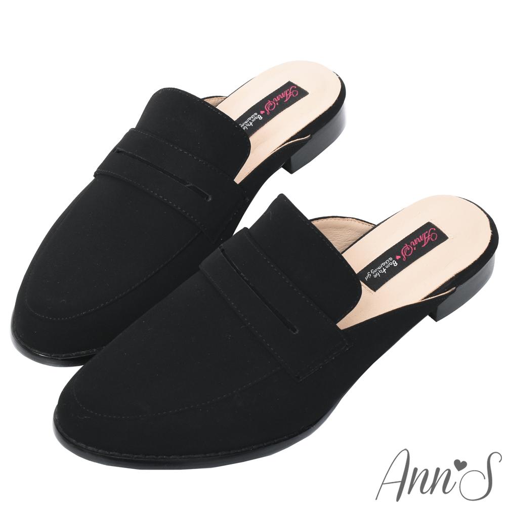 Ann'S簡簡單單-絨質素面穆勒鞋-黑(版型偏小)