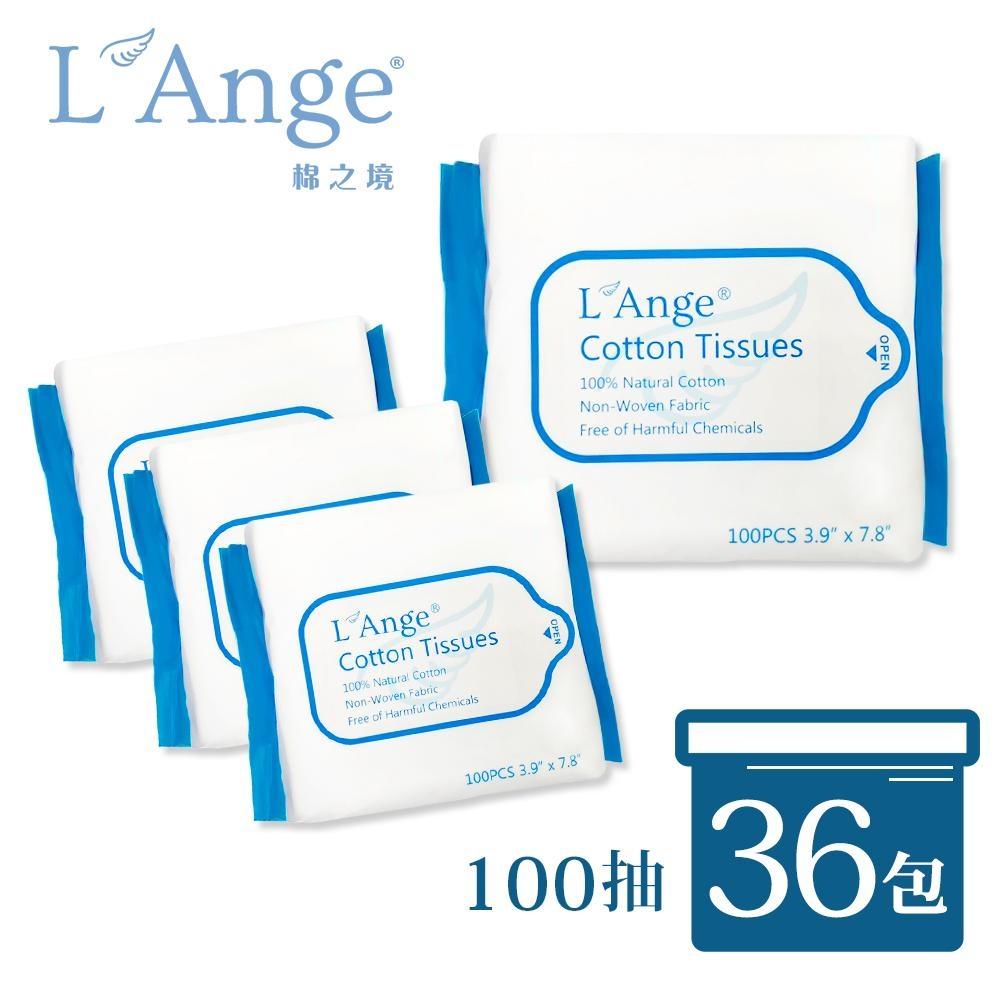 L'Ange 棉之境 抽取式純棉護理巾(10x20cm)-100抽x36包
