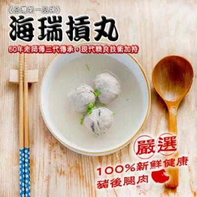 新竹海瑞 原味豬肉摃丸(600g/包)x3包
