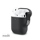 Moshi Pebbo for AirPods 藍牙耳機充電盒保護套 (1,2代通用)