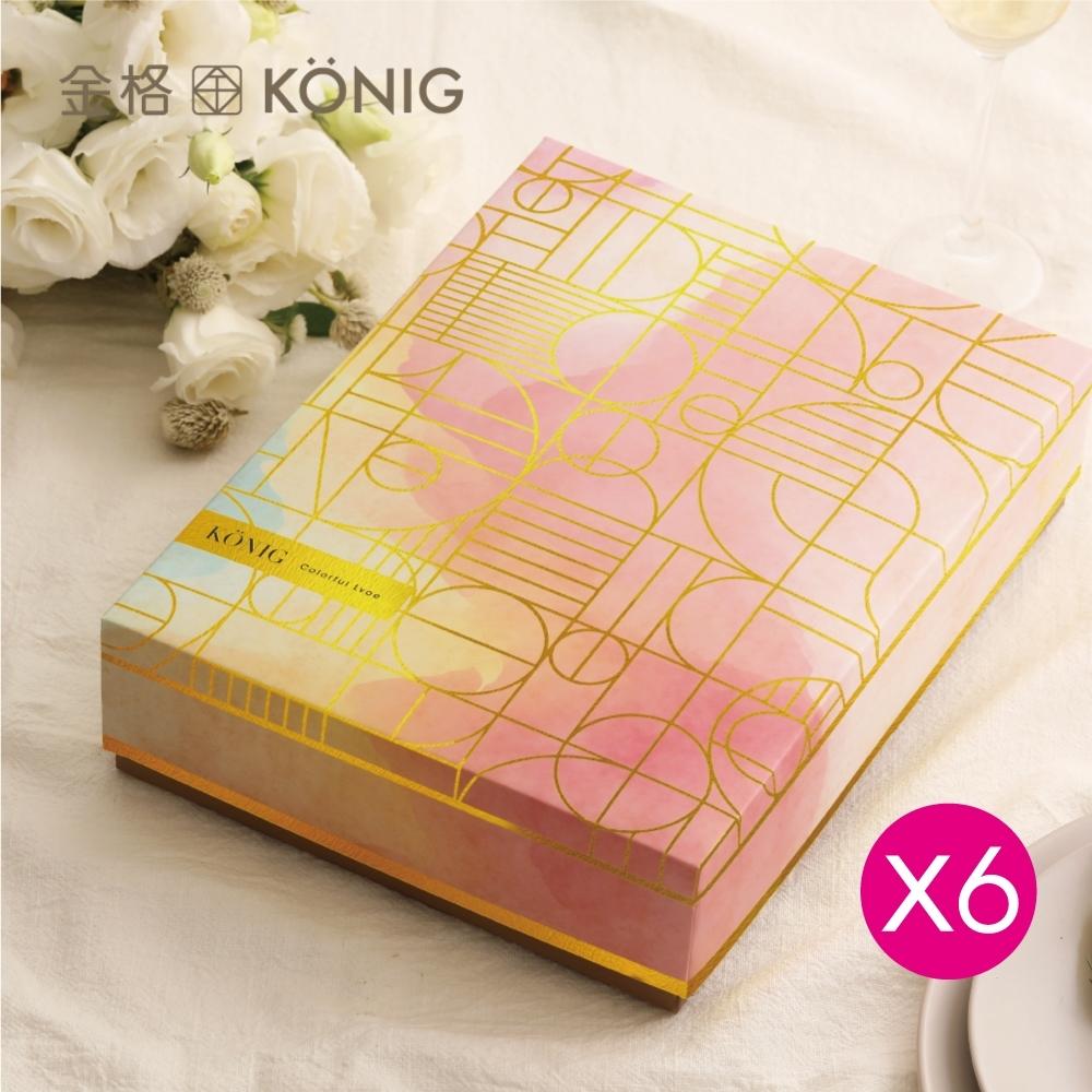 【金格食品】魔幻時刻禮盒 _M晨曦B款(6盒組)
