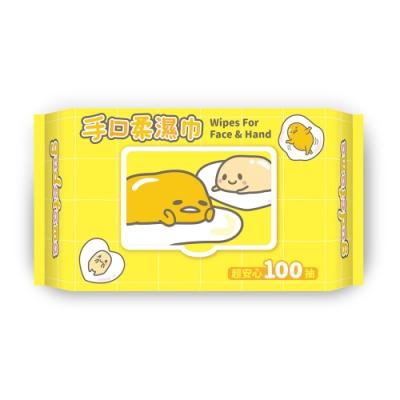 Sanrio 三麗鷗 蛋黃哥 手口加蓋濕紙巾 100抽 X 8包/組