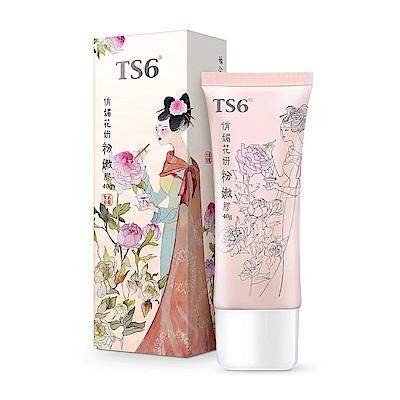 TS6 護一生 俏媚花妍粉嫩膠 40g(私密草本美白)