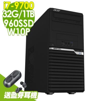 Acer VM6660G i7-9700/32G/1T+960SSD/W10P
