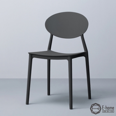 E-home Sunny小太陽造型餐椅 三色可選