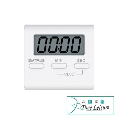 Time Leisure 迷你口袋磁吸式烘焙料理倒數/正計時器