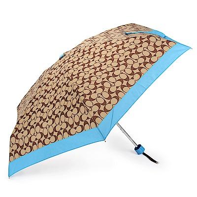 COACH 經典滿版LOGO自動晴雨傘-咖啡/亮藍色