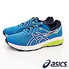 asics競速童鞋 高支撐機能運動款 4A005-402藍(中大童段)