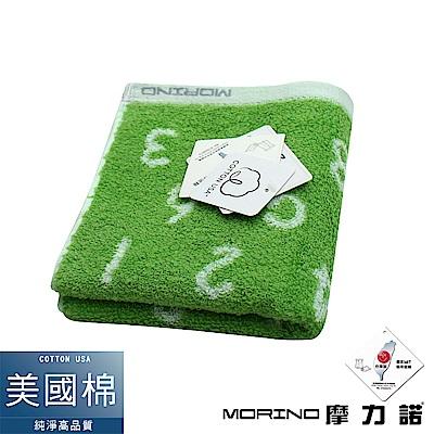 MORINO摩力諾 美國棉魔幻數字緹花毛巾-森林綠