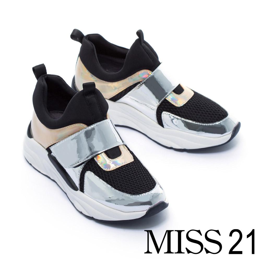 休閒鞋 MISS 21 金屬酷感異材質拼接魔鬼氈厚底休閒鞋-銀