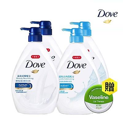 [加贈護唇膏] 多芬 滋養柔膚系列沐浴乳1000MLx4入
