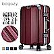 Bogazy 古典風華 20吋編織紋浪型凹槽設計鋁框行李箱(瑰麗紅) product thumbnail 1