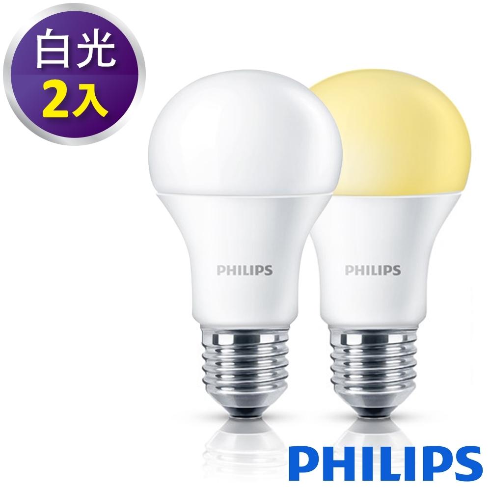 Philips飛利浦 8W LED 廣角燈泡  純淨光 第六代-紫包 白光 (2入)