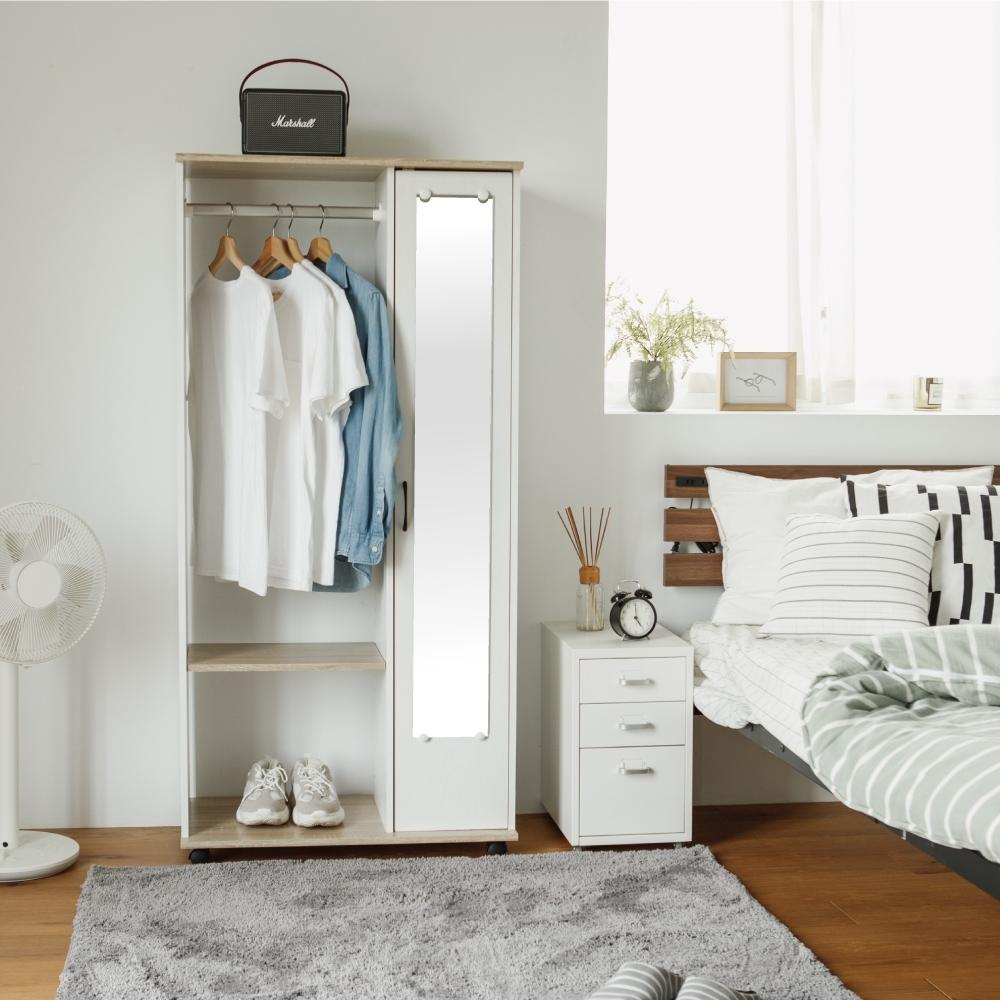 完美主義 附鏡單桿多層收納衣櫥/衣櫃/全身鏡/衣架/吊衣架