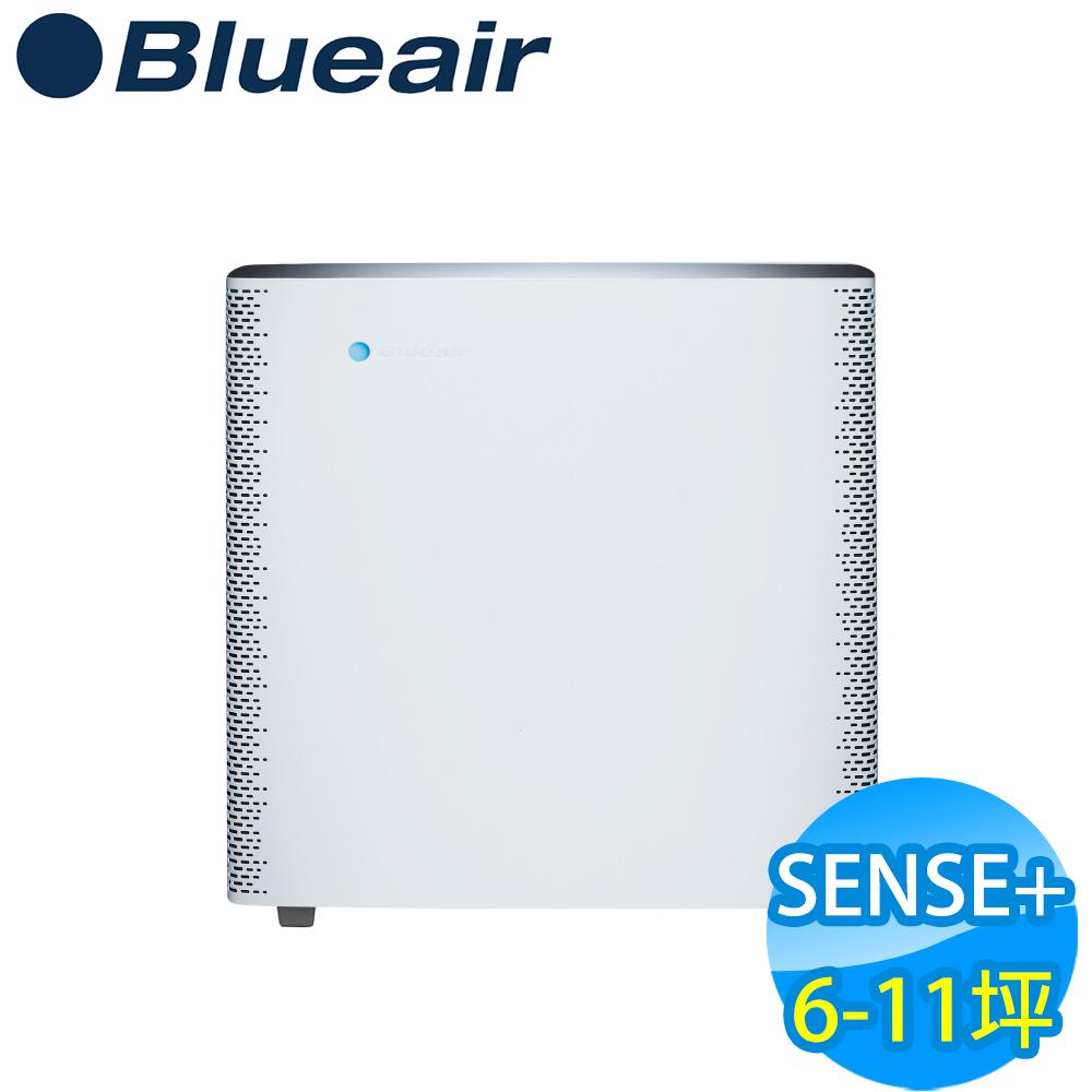 瑞典Blueair 6-11坪 抗PM2.5過敏原體感操控SENSE+空氣清淨機 暖灰色