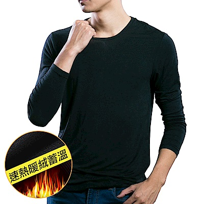 【pierre cardin 皮爾卡登】速熱蓄溫圓領長袖衫_ 黑色