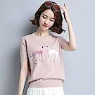 綻放  刺繡珍珠冰絲針織衫-共3色-(M-2XL可選)