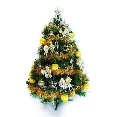摩達客 3尺(90cm)特級綠松針葉聖誕樹(金色系配件/不含燈)