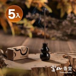 富山香堂 招財銅製葫蘆兩用香插 _ 5入組 (線香座/擺件/線香插/薰香)