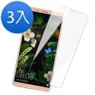 華為 Mate10Pro 透明 9H鋼化玻璃膜 手機螢幕保護貼-超值3入組