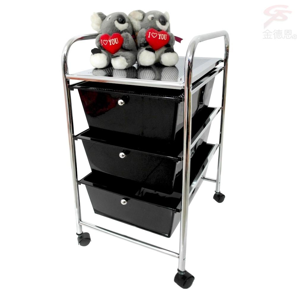 金德恩 台灣製造 軌道式設計三層抽屜移動收納車(附滾輪) @ Y!購物