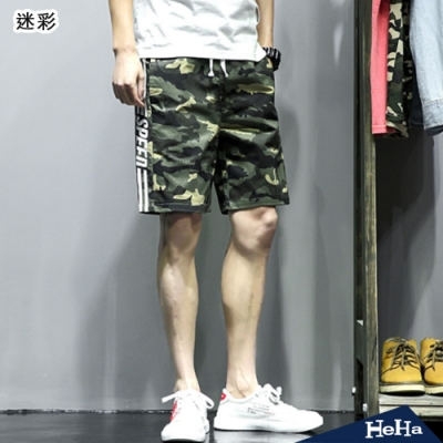 HeHa-側邊造型設計休閒短褲四色