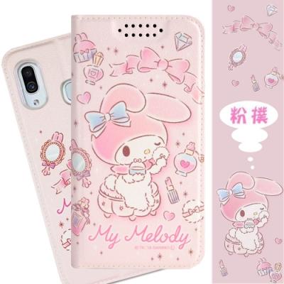 【美樂蒂】三星 Samsung Galaxy A30/A20共用款 甜心系列彩繪可站立皮套(粉撲款)