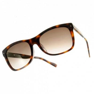 BOSS ORANGE太陽眼鏡 時尚經典奢華款/琥珀#BR0125FS 05LHA