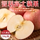 【天天果園】智利富士蘋果12顆禮盒(每顆約200g) product thumbnail 1