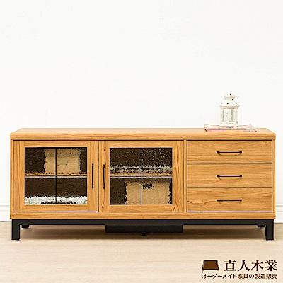 日本直人木業-NOUN柚木工業風150CM電視櫃(150x44x62cm)