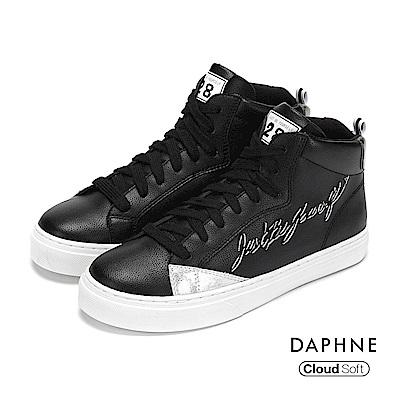 達芙妮DAPHNE 休閒鞋-拼接綁帶字母塗鴉高筒休閒鞋-黑