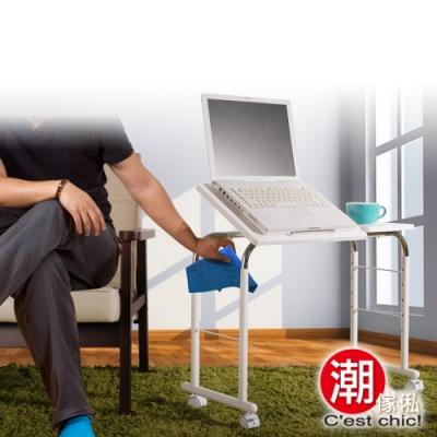 C est Chic_安曼多功能昇降機能桌 W60*D30*H48~72 cm