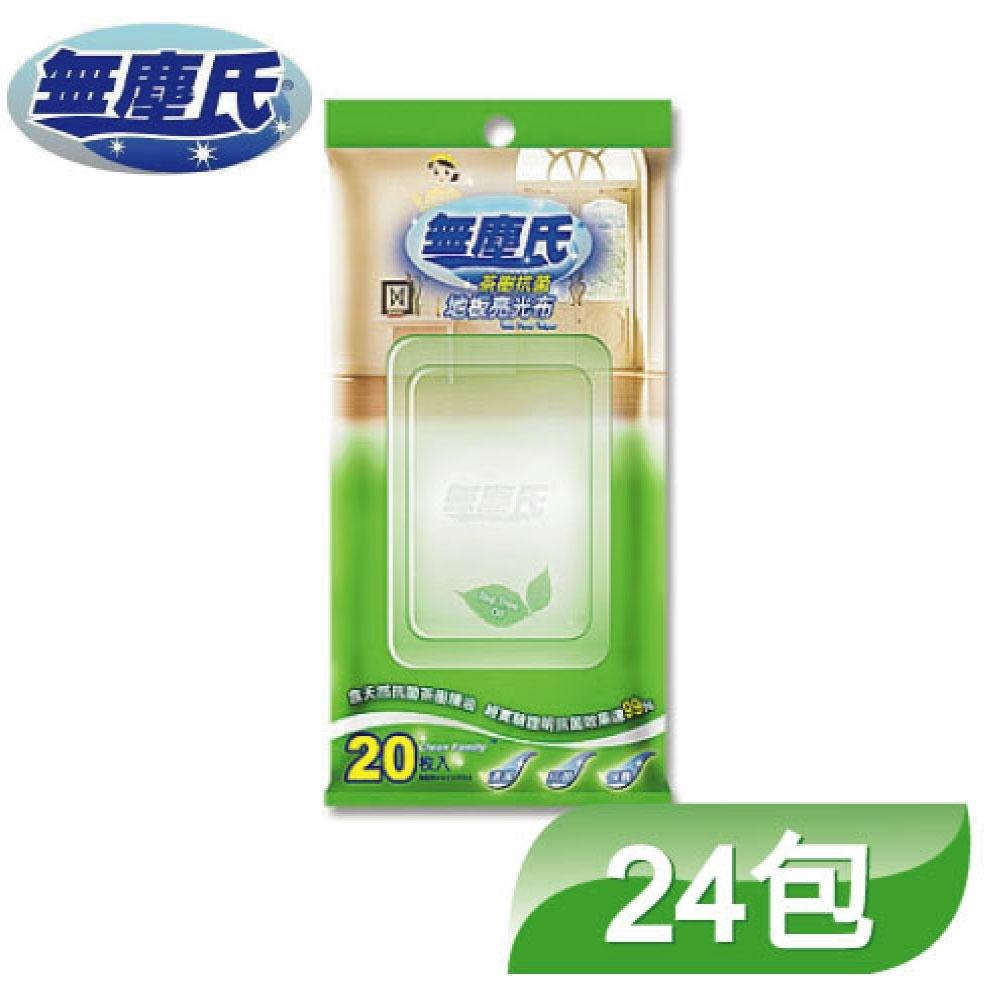 無塵氏-茶樹抗菌地板亮光布 20枚入24包