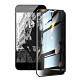 NISDA for iPhone 6 / iPhone 6s 4.7吋 防窺2.5D滿版玻璃保護貼-黑 product thumbnail 1
