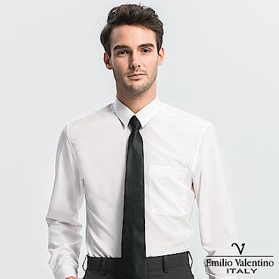 范倫提諾修身長袖襯衫-白