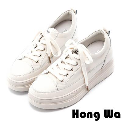 Hong Wa 素面牛皮綁帶厚底小白鞋 - 米