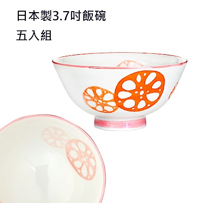 Royal Duke 日本製飯碗5入組(11.3cm)-蓮藕橘紅