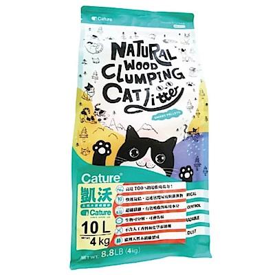 Cature凱沃《天然木凝結貓砂》10L/包x4包組