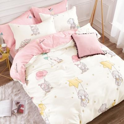 La Lune 台灣製100%40支精梳純棉雙人床包枕套三件組 飛向夢想-米