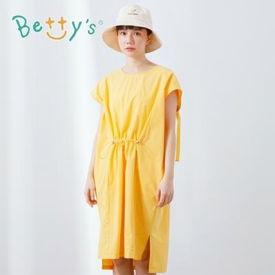 betty's貝蒂思 純色抽繩設計款洋裝(粉黃)