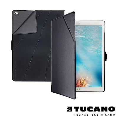 TUCANO iPad Pro Club 皮革書本型保護套-黑色